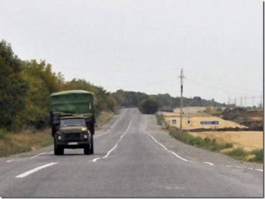«Ворота Крыма» нуждаются в ремонте дорог