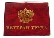 По поручению Главы администрации С.Н.Писарева в Керчи увеличили число пунктов приема ветеранов труда