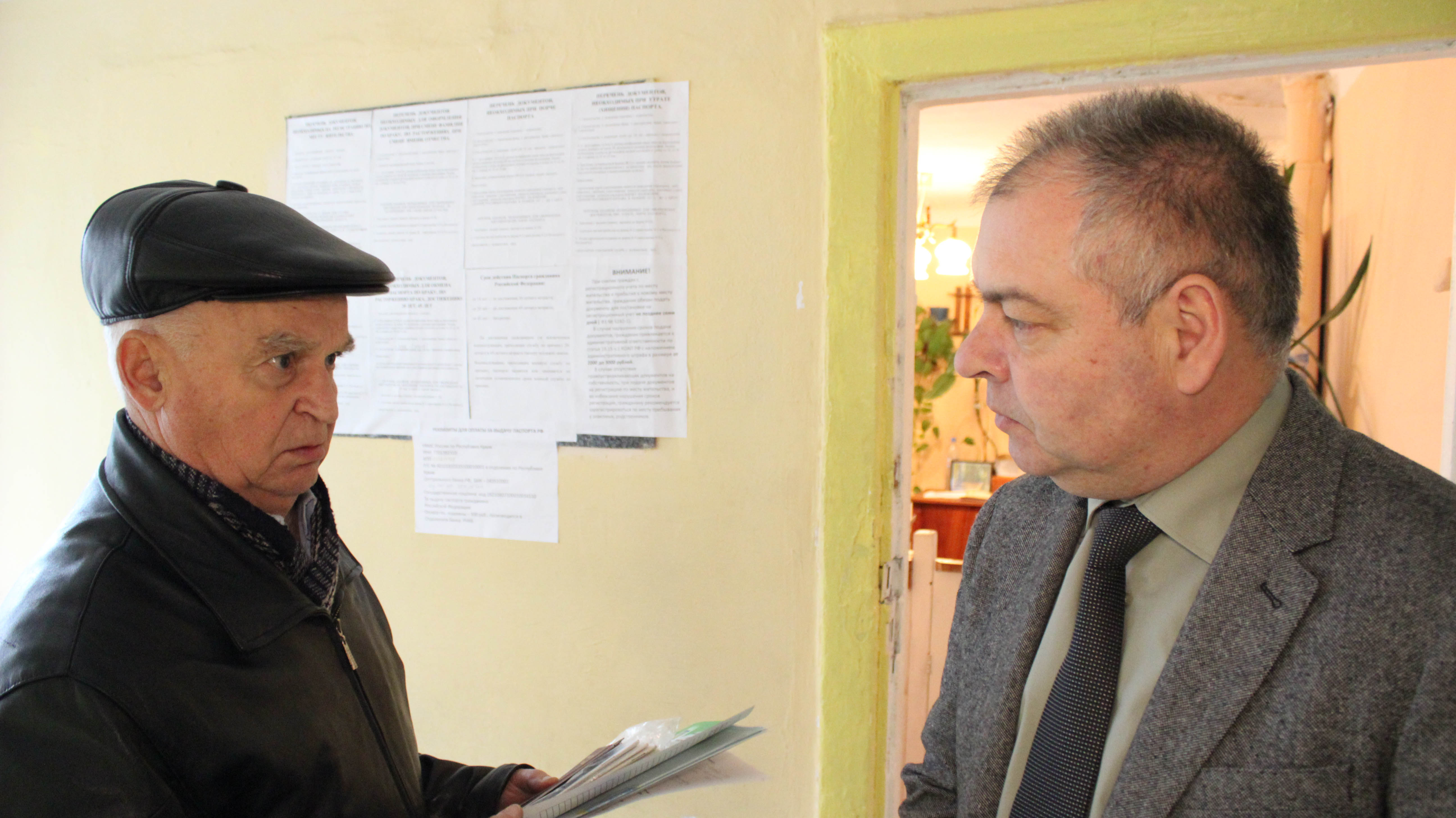 Глава администрации г. Керчи Сергей Писарев совершил рейд по городским ЖЭКам (ВИДЕО)
