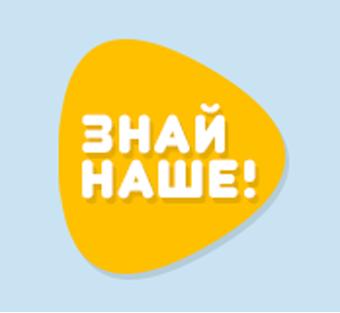 Турбизнес Керчи приглашают к участию в онлайн-выставке