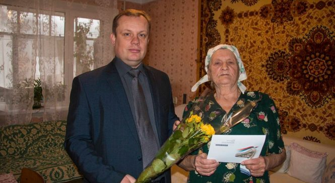 Мария Ивановна Ерошкина отметила 90-летний юбилей