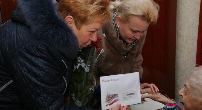 Блокадницу Евгению Яковлевну Винопал поздравили с 95-летием