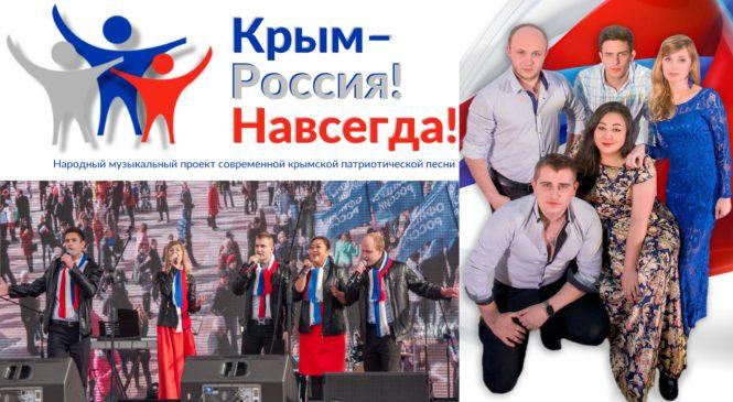 Керчане готовятся отметить годовщину Крымской весны