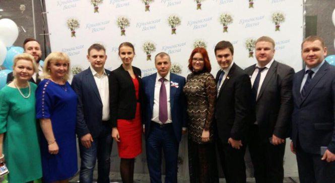В Государственном совете Крыма прошло торжественное собрание, посвященное третьей годовщине Референдума