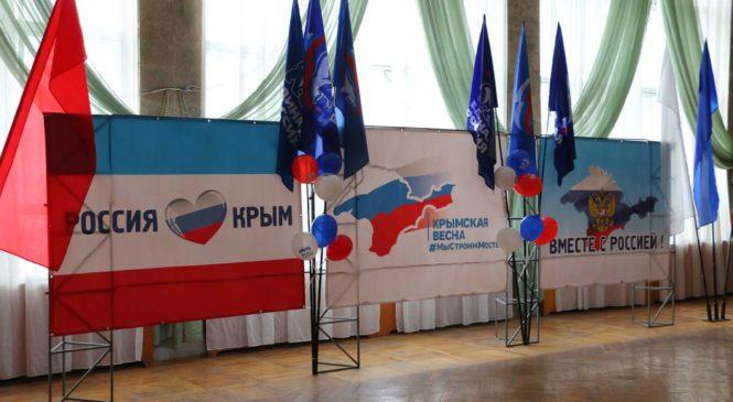 В Керчи отметили годовщину Дня воссоединения Крыма и России (ВИДЕО)