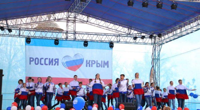 В Керчи отпраздновали третью годовщину Крымской весны
