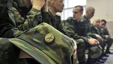 Проводится набор граждан на военную службу по контракту