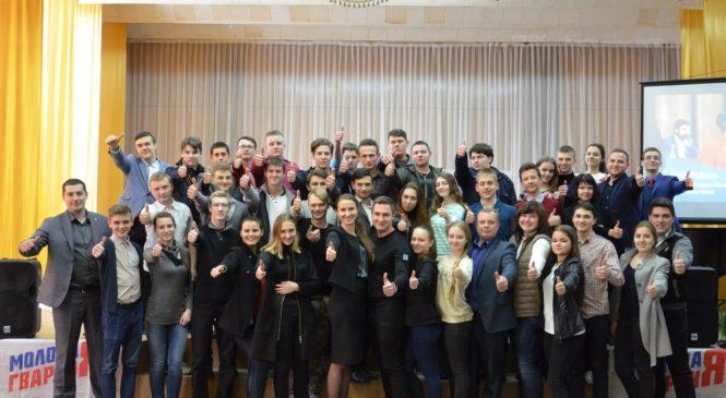 В Керчи стартовал городской образовательный проект «Школа Молодого Лидера»