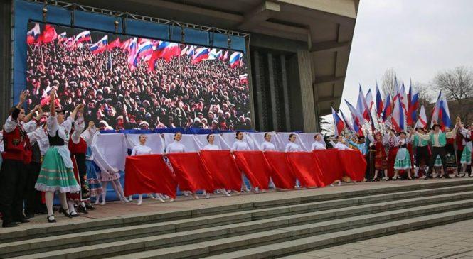 18 марта в г. Симферополе состоится праздничный концерт посвященный годовщине референдума
