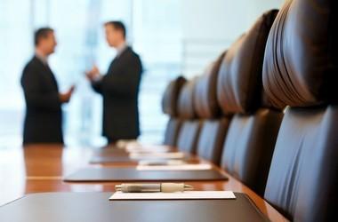 Объявлен конкурс на замещение должности главы администрации города Керчи