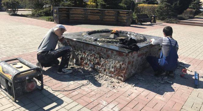 Начат ремонт Вечного огня в сквере Славы