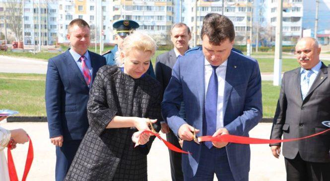 В Керчи открыли центр Единой дежурно-диспетчерской службы