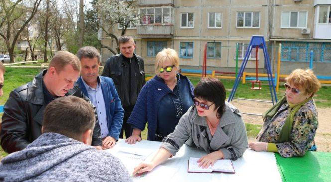 В Керчи началась реализация федеральной программы по благоустройству городских дворов