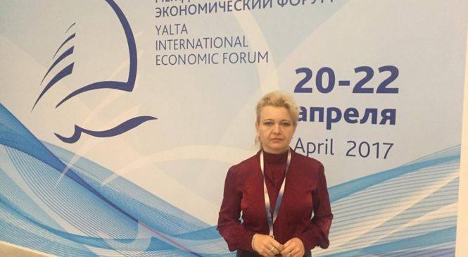 Продолжается работа III Ялтинского Международного Экономического Форума