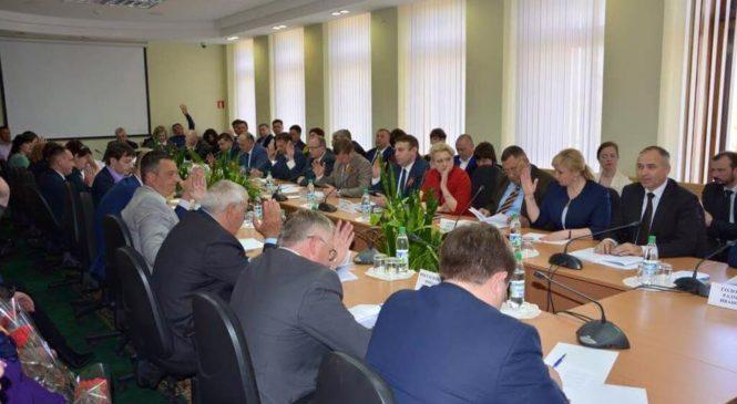 Лариса Щербула приняла участие в заседании правления совета Ассоциации МО Республики Крым