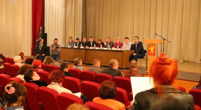 В Керчи состоялось обсуждение тарифов на тепловую энергию