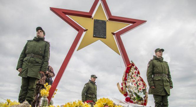 В Глазовке открыли Звезду Герою