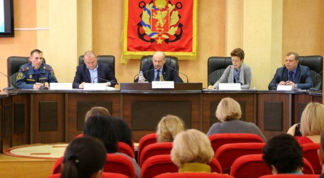 В Керчи прошло совещание с участием министра курортов и туризма