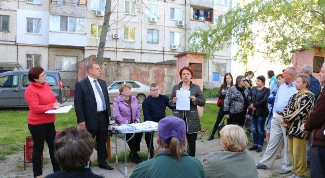 Сходы граждан по вопросу благоустройства дворов прошли на ул. Карла Маркса