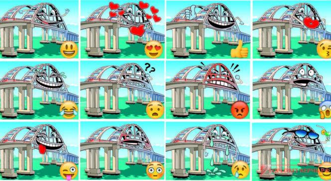 Керченский мост стал героем стикеров для мессенджера