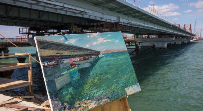 Керченский мост позирует художникам