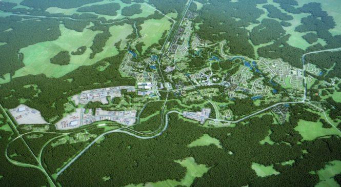 Керчан приглашают принять участие в обсуждении проекта Генерального плана города