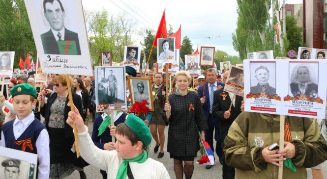 Лариса Щербула приняла участие в акции «Бессмертный полк»