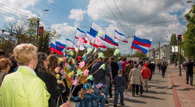 Порядок построения колонн на Первомайскую демонстрацию