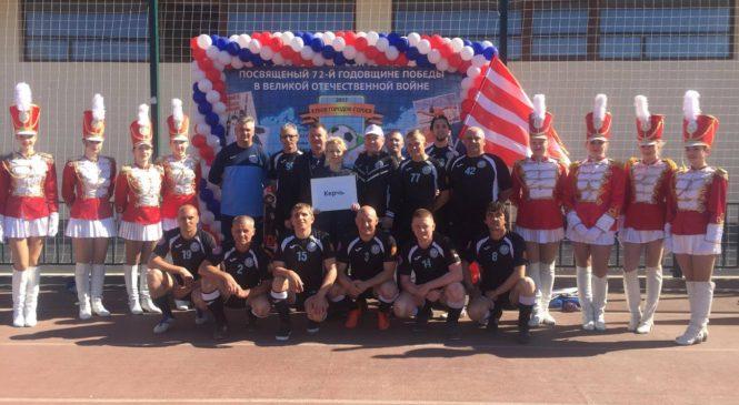 Керчь борется в футбольном турнире «Кубок городов-героев» в Москве