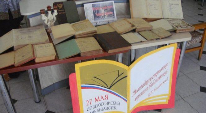 В Керчи отпраздновали Общероссийский День библиотек