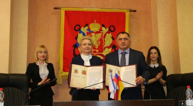 Керчь подписала договор о побратимских отношениях с Владикавказом