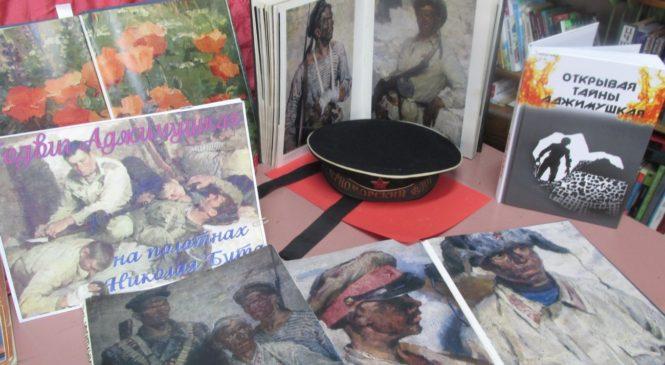 Посвящается 75-й годовщине обороны Аджимушкая: в керченской библиотеке показали выставку «Если бы камни могли говорить»