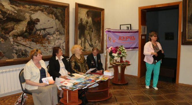 В Керчи наградили писателей и поэтов