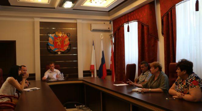 В горсовете готовят изменения в Устав города