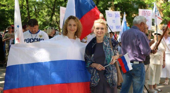 Парад дружбы народов прошел в Керчи