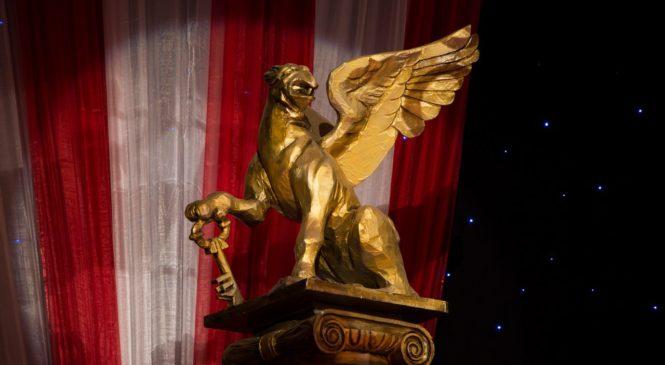 В Керчи наградят победителей рейтинга «Золотой грифон»