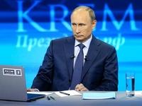 В сети интернет формируется Общественный информационный Отчет «Органы власти субъектов РФ — навстречу людям!»