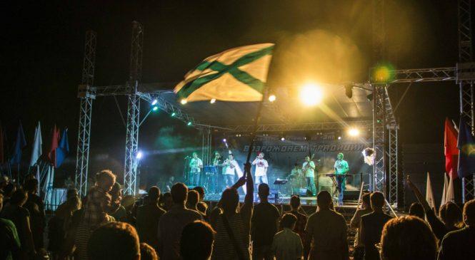 Керчь отмечала День ВМФ под аккомпанемент группы «Шнапс-бэнд»