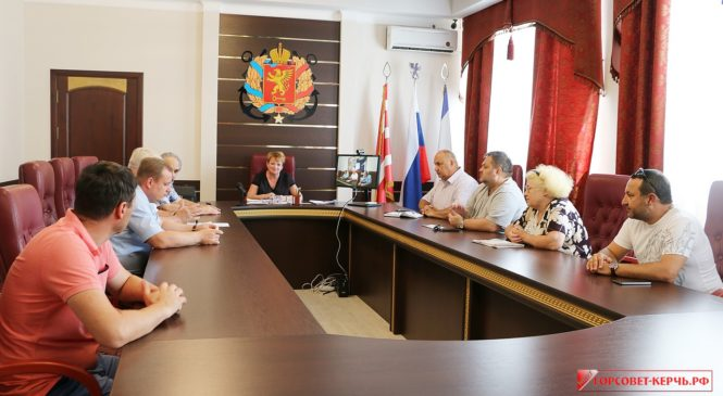 Общественный совет Керчи провел юбилейное 25 заседание
