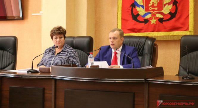 В Керчи прошла очередная 76-я сессия горсовета
