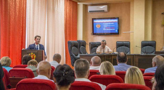 В Керчи обсудили стратегию развития города до 2030 года