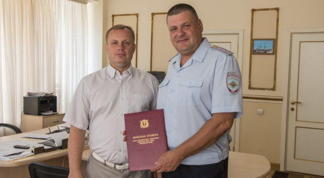 Вадим Скорик награжден Почетной грамотой главы муниципального образования