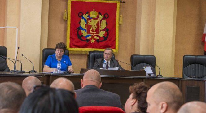 Состоялась 79 сессия Керченского городского совета