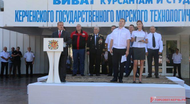 Глава муниципального образования побывал 1 сентября на линейке КГМТУ
