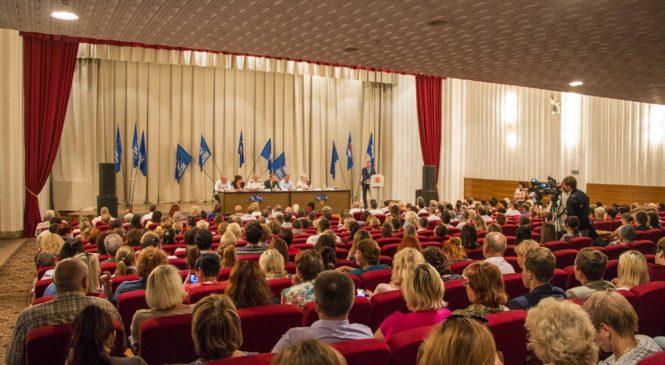 Владимир Константинов провел встречу с однопартийцами