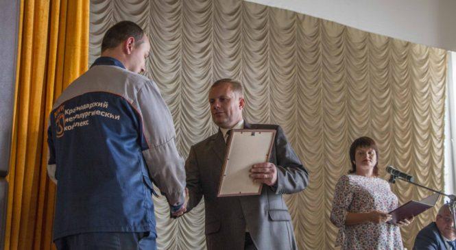 Коллектив Керченского метзавода торжественно отпраздновал День машиностроителя