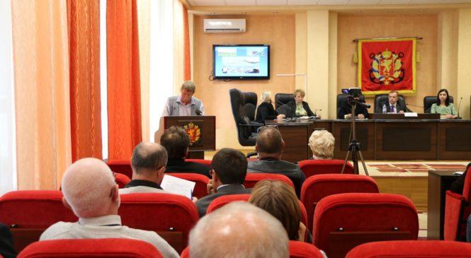 В горсовете прошла научно-практическая конференция «Инновационные перспективы Керчи и инфраструктура социального и экономического развития»
