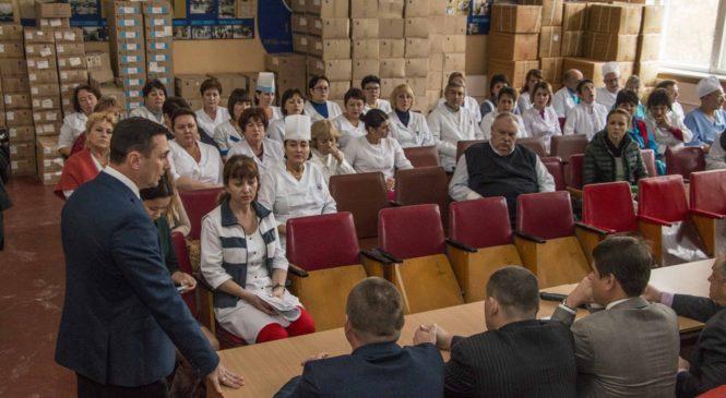 9 ноября Ефим Фикс снова посетил КГБ №1