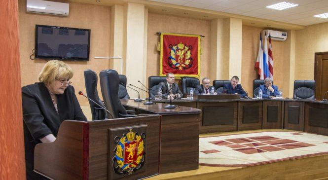 В муниципалитете прошло совещание по освоению бюджетных средств