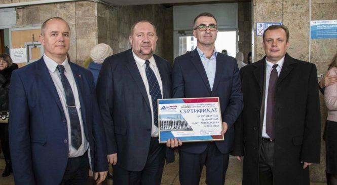 Керченский автовокзал отмечает 50-летний юбилей